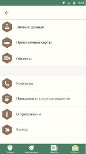 Dubrovka 1.1.2 screenshots 3