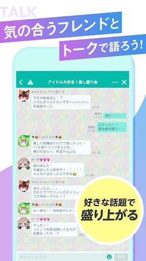 u30d4u30b0u30d1u30fcu30c6u30a3uff5eu7740u305bu66ffu3048u30b2u30fcu30e0u3067u304bu308fu3044u3044u30a2u30d0u30bfu30fcu3092u4f5cu308du3046u3002u30d4u30b0u30d1u3067u304bu308fu3044u3044u30c7u30b6u30a4u30f3u306eu30a2u30d0u30bfu30fcu306bu7740u305bu66ffu3048 android2mod screenshots 6