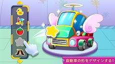 パンダの車修理屋さんごっこ-BabyBus幼児・子ども向けのおすすめ画像3