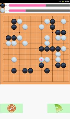 囲碁13x13のおすすめ画像5