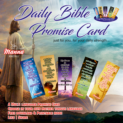 daily bible promise cards kannada english tamil apps on google play google play