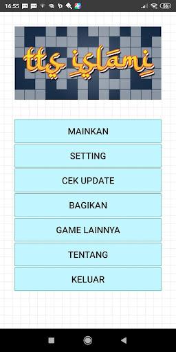 TTS Islami - Teka Teki Silang Offline 1.8 screenshots 1