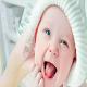 لماذا الطفل الرضيع يخرج لسانه وحل المشكلة 2021 para PC Windows