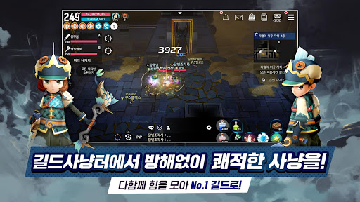 ub2ecube5buc870uac01uc0ac 1.0.320 screenshots 21