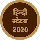 Hindi Status 2020 - Status Image Maker