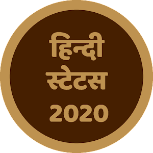 Hindi Status 2020  Status Image Maker