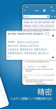 Reverso:翻訳と学習のおすすめ画像3