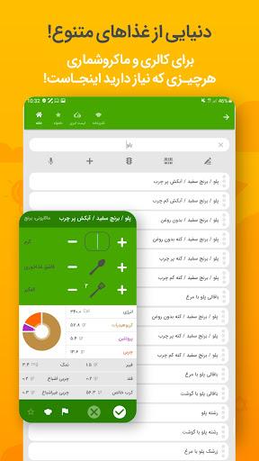 u0645u0627u0646u06a9u0646 android2mod screenshots 13