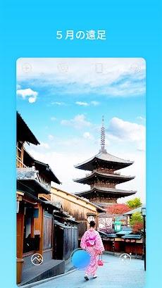 PICNIC - 人気アプリ, 旅行写真, くもり加工のおすすめ画像2