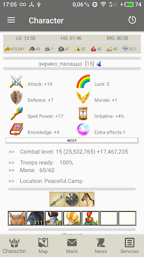 LordsWM Mobile v. 1.6.2c screenshots 2