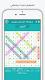 screenshot of لعبة كلمة السر : الجزء الثاني