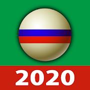 russian billiards - Offline Online pool free game