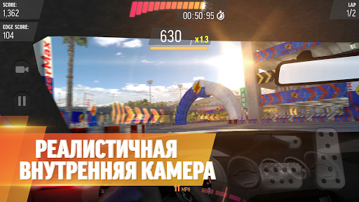 Drift Max Pro — Гоночная игра