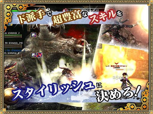 MMORPG u30a4u30b6u30cau30aeu30aau30f3u30e9u30a4u30f3u3010u8d85u723du5febu5fcdu8005u30a2u30afu30b7u30e7u30f3RPGu3011 2.8.0 screenshots 13