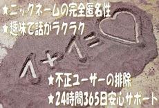 趣味de-婚活・恋愛 ~ホビマリ~のおすすめ画像3