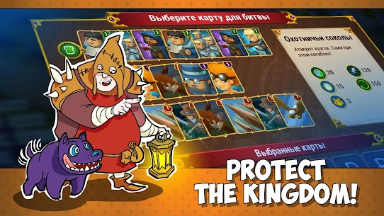 Tower Defense: New Realm TD MOD APK 1.2.62 (Unlimited Currency) 1
