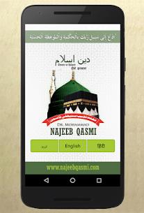 Deen e Islam  For Pc – Windows 10/8/7/mac -free Download 1