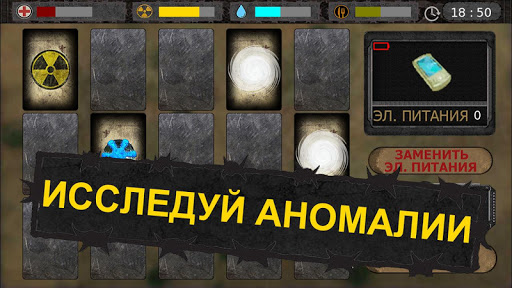 Project 2609 0.1.6 screenshots 13