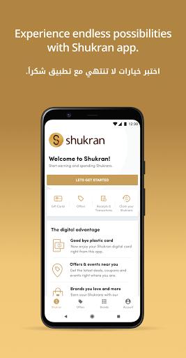 Shukran apktram screenshots 1