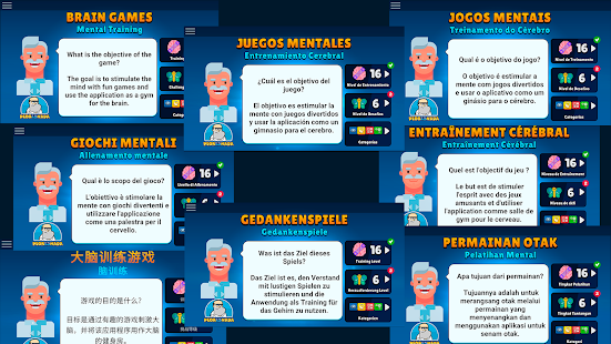 Neurobics: 60 Brain Games screenshots 6