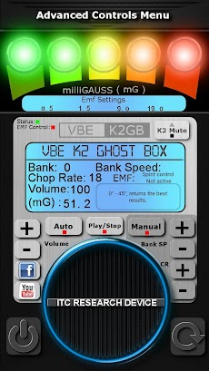 VBE K2 GHOSTBOX PROのおすすめ画像4