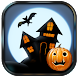 Spooky House ® Pumpkin Crush - Androidアプリ