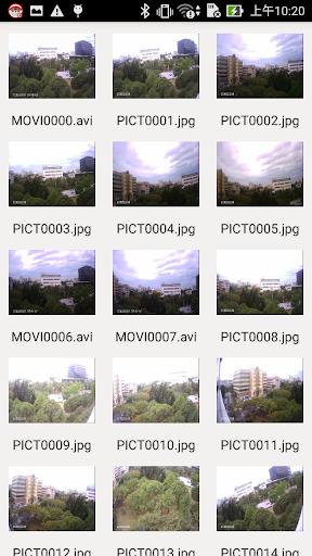 GoPlus Cam  screenshots 3