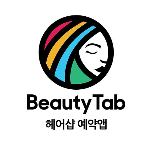 뷰티탭 (BeautyTab) : 헤어샵 예약
