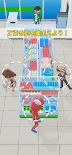 Convenience store clerk 3