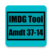 IMDG Tool 37-14 Free