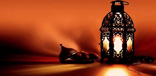 رمضان في قطر 2021 APK 0