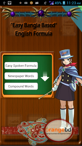 English Rules For PC Windows (7, 8, 10, 10X) & Mac Computer Image Number- 5