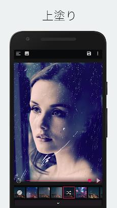 PixaMotion ループフォトアニメーター & フォトビデオメーカーのおすすめ画像2
