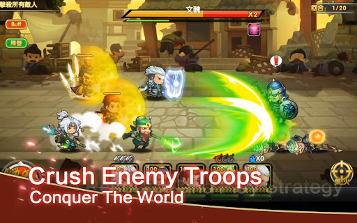 Three Kingdoms: Romance of Heroes 1.5.0 screenshots 18