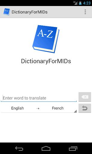 DictionaryForMIDs For PC Windows (7, 8, 10, 10X) & Mac Computer Image Number- 5
