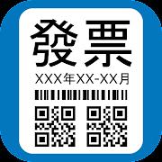 Colibri - Taiwan Receipt Lottery Scanner