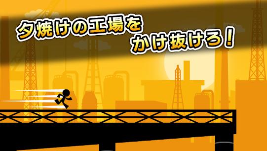Run & Jump 1