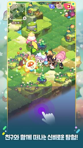 ub9c8uc220uc591ud488uc810 1.8.6 screenshots 22