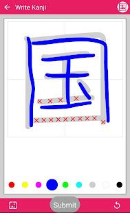 Japanese Kanji Flash Cards