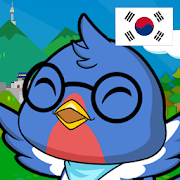Learn Korean Language Free: CAN Korean