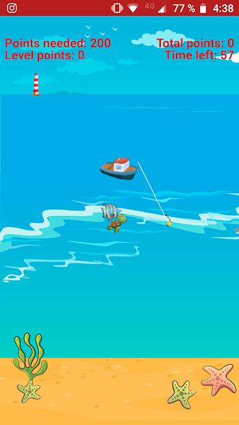 Screenshot Image 8