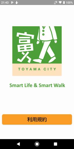 u3068u307bu6d3bu300cu5bccu5c71u3067u6b69u304fu751fu6d3bu300d Smart Life & Smart Walk  Screenshots 1
