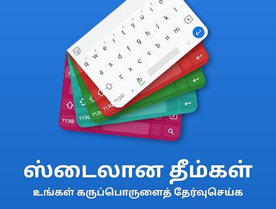 Tamil Keyboard APK 6.1.4 Download For Android 5
