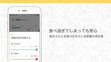 NaniQuo(ナニクオ)のおすすめ画像3