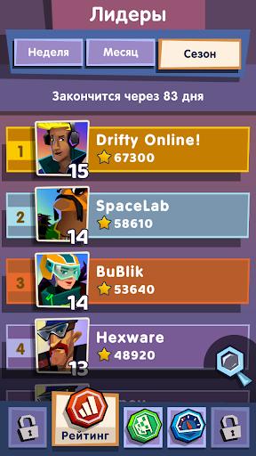 Drifty online 0.2.126 screenshots 7