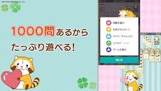 あらいぐまラスカル ソリティア【公式アプリ】無料カードゲームのおすすめ画像4