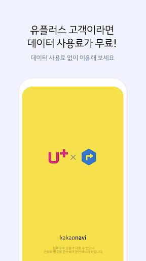 U+uce74uce74uc624ub0b4ube44 apktram screenshots 1