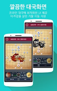 Everybody's Korea Chess Online 1.4.8 APK Mod Latest Version 3