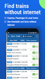 Where is my Train : Indian Railway Train Status 6.6.0 Screenshots 3