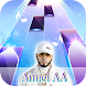 Anuel AA On Piano Game - Androidアプリ